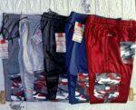 butuan city jogging pants
