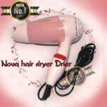 butuan city hair drier